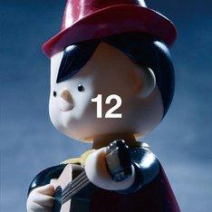 cali≠gari「12」良心盤ジャケット