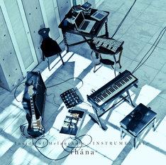 fhana「Inside of Melancholy」ジャケット。1stアルバム「Outside of Melancholy」の通常盤ジャケットからメンバーの姿が消えたデザイン。