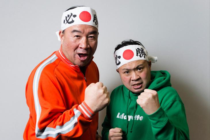 越中詩郎とサイプレス上野。