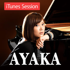 絢香「iTunes Session」配信ジャケット