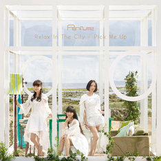 Perfume「Relax In The City / Pick Me Up」完全限定生産盤ジャケット