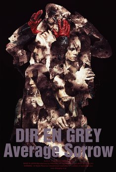 DIR EN GREY「Average Sorrow」ジャケット