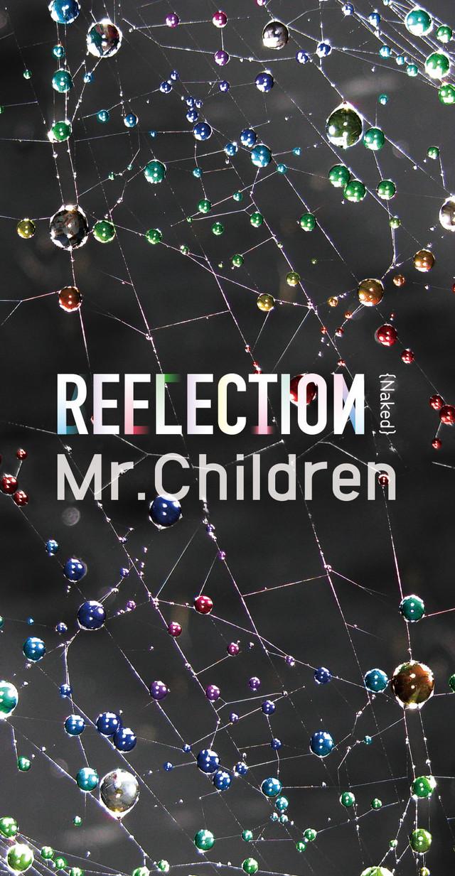 Mr.Children「REFLECTION {Naked}」ジャケット