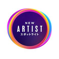 「NEW ARTIST スポットライト」ロゴ