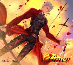 Aimer「Brave Shine」期間生産限定盤ジャケット (c)TYPE-MOON・ufotable・FSNPC