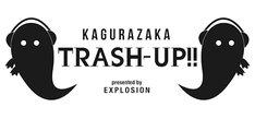 神楽坂TRASH-UP!!ロゴ