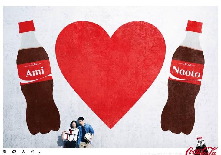 「コカ・コーラ」ネームボトルキャンペーンイメージ