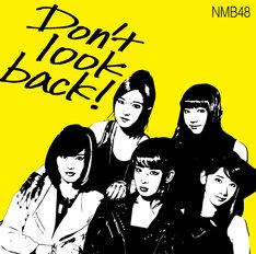 NMB48「Don't look back!」限定盤Type-Aジャケット