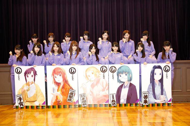 「じょしらく」に出演が決定した乃木坂46のメンバー15人。