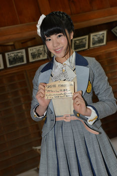 2015年3月、愛知・羽豆神社でSKE48のシングル「コケティッシュ渋滞中」のヒット祈願を行った梅本まどか。