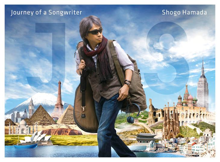 浜田省吾「Journey of a Songwriter ~旅するソングライター」完全生産限定盤ジャケット