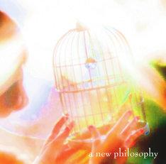 ピロカルピン「a new philosophy」ジャケット