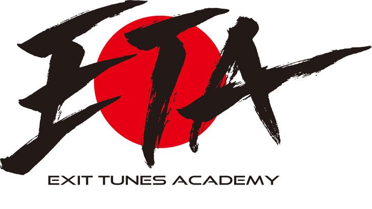 「EXIT TUNES ACADEMY 日本武道館 2015」ロゴ