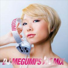 BiS「DJ MEGUMI'S BiS MiX」ジャケット