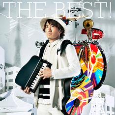ナオト・インティライミ「THE BEST!」初回限定盤ジャケット