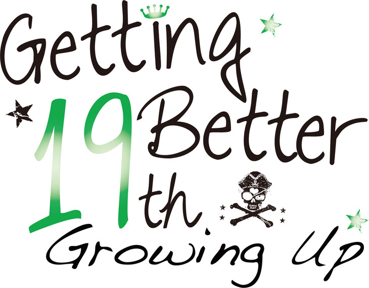 "「Getting Better Presents ""19th Growing Up""」ロゴ"