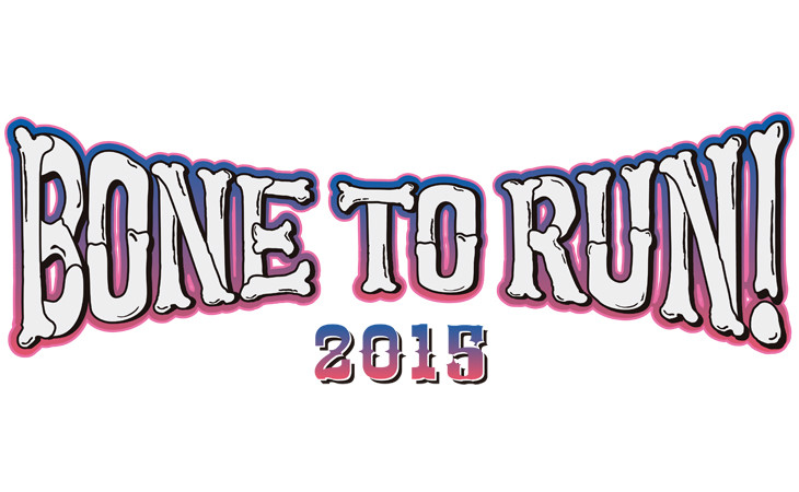 「BONE TO RUN! 2015」ロゴ