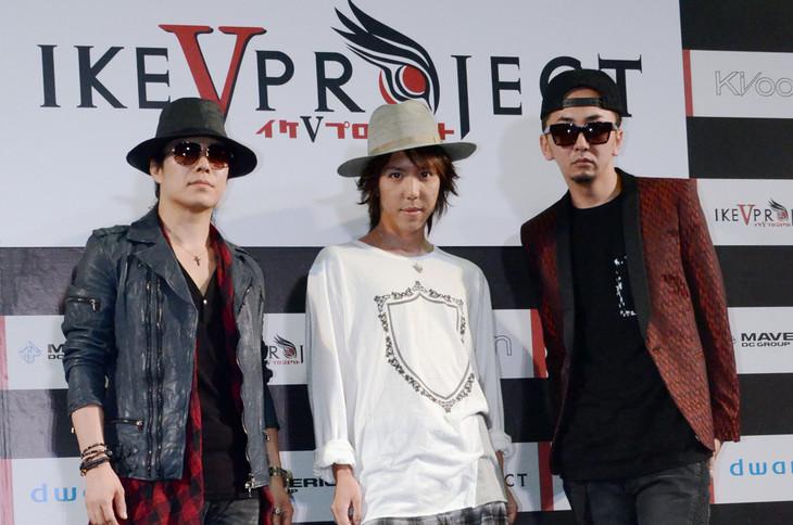 「イケVプロジェクト」のプロデューサー陣。左よりtatsuo、マオ、カリスマカンタロー。