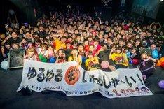 大阪・難波ROCKETS公演終演後に撮影された記念写真.(撮影:井上嘉和)