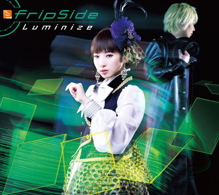 FripSideの画像 p1_32