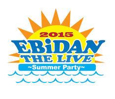 「EBiDAN THE LIVE 2015 ~ Summer Party ~」ロゴ