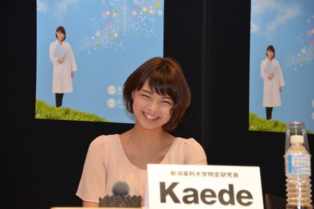 微笑むKaede研究員。