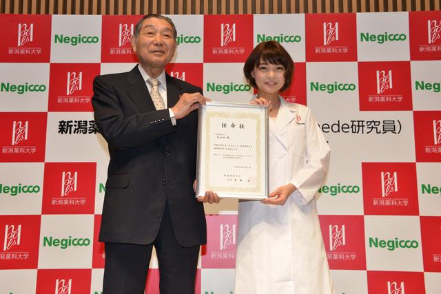 新潟薬科大学特定研究員の任命状を受け取ったKaede研究員(右)。