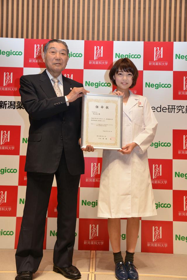 新潟薬科大学・寺田弘学長(左)とKaede研究員(右)のツーショット。