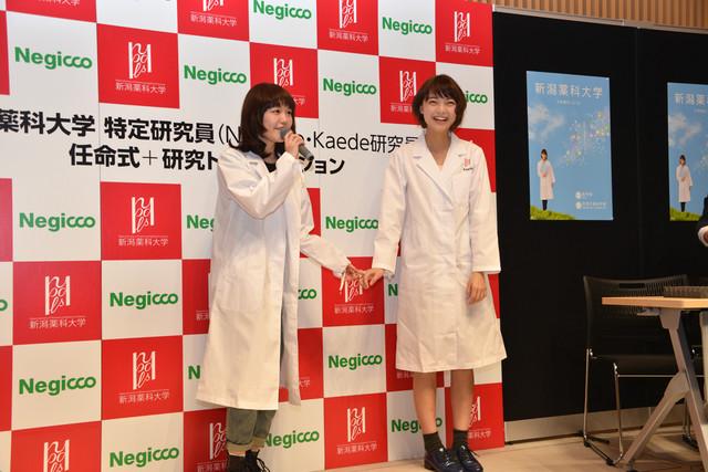 急遽登壇することになったNao☆(左)と白衣姿のリーダーに驚くKaede研究員(右)。
