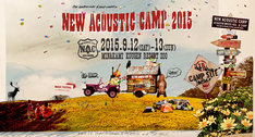 「New Acoustic Camp 2015」ビジュアル