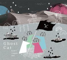 校庭カメラガール「Ghost Cat」ジャケット