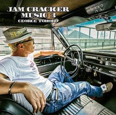 所ジョージ「JAM CRACKER MUSIC 3」ジャケット