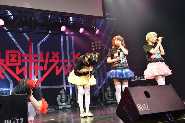 全国ツアーとZepp Tokyoでのワンマンライブがサプライズ発表され感激する妄想キャリブレーション。