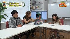 「成瀬瑛美がアゲアゲでマンガを紹介する番組」初回放送の模様。左から柳原哲也、成瀬瑛美、石田晴香。
