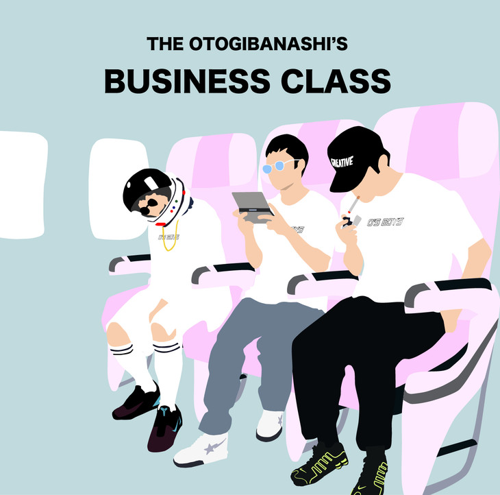 THE OTOGIBANASHI'S「BUSINESS CLASS」ジャケット
