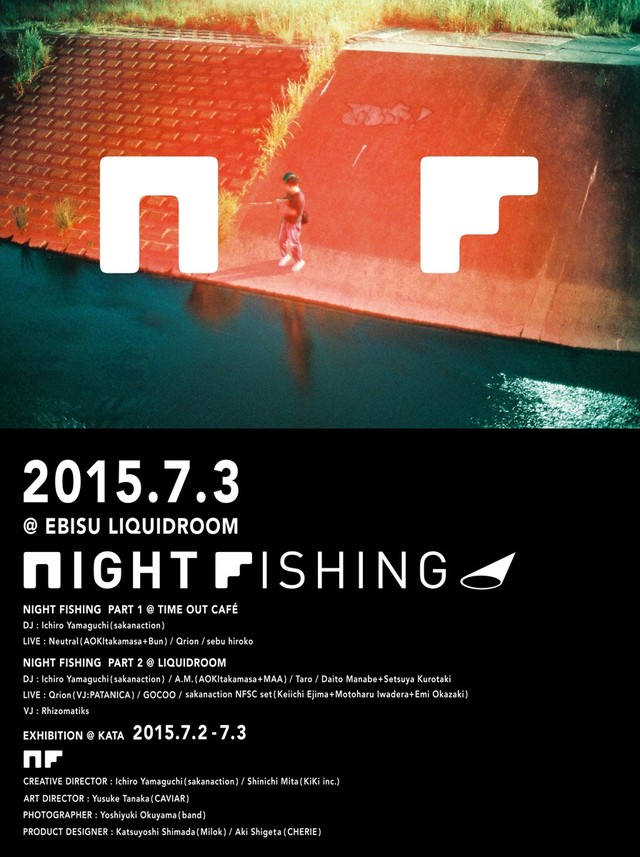 「NIGHT FISHING」フライヤー
