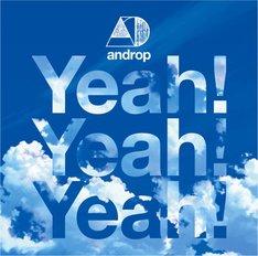 androp「Yeah! Yeah! Yeah!」配信ジャケット
