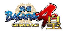 「戦国BASARA4 皇」ロゴ