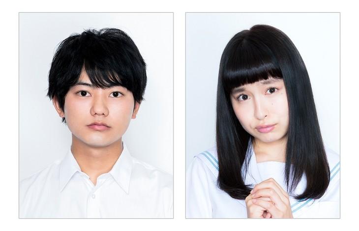 左から渡辺佑太朗、トミタ栞。