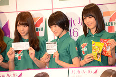 左から西野七瀬、生駒里奈、生田絵梨花。
