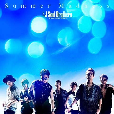 三代目 J Soul Brothers「Summer Madness」CD+DVD仕様ジャケット