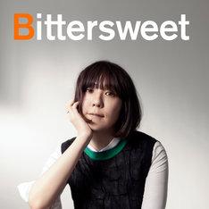 3位は「土岐麻子、レコーディングエンジニアと本日入籍」より、土岐麻子の最新アルバム「Bittersweet」CD+DVD盤ジャケット。