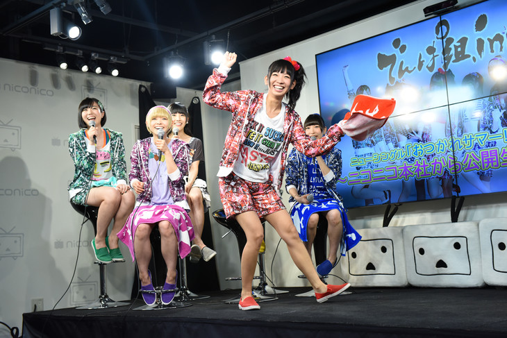 古川未鈴による「おつかれサマー!」のステップ実演の様子。