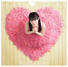 小倉唯「Honey▼Come!!」期間生産限定盤ジャケット