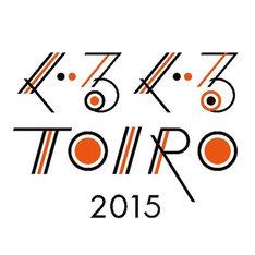 「ぐるぐるTOIRO2015」ロゴ