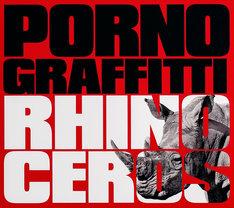 ポルノグラフィティ「RHINOCEROS」初回限定盤ジャケット