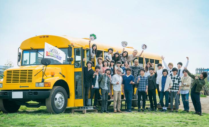 「Amuse Fes 2015 BBQ in つま恋 ~僕らのビートを喰らえコラ!~」ビジュアル