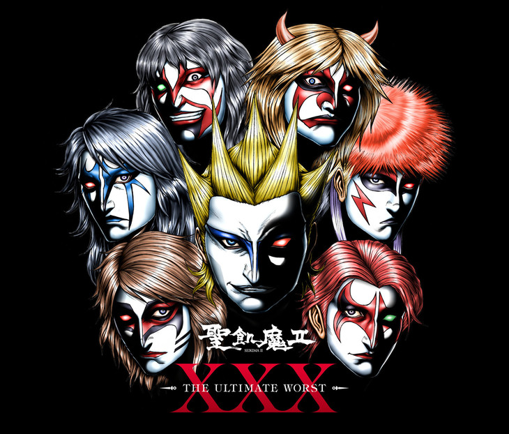 聖飢魔II「XXX -THE ULTIMATE WORST-」ジャケット