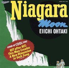 大滝詠一「NIAGARA MOON -40th Anniversary Edition-」ジャケット