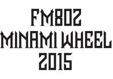 「MINAMI WHEEL 2015」ロゴ